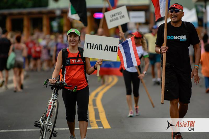 Thailand had 2 athletes and the first ever Women taking part at the event