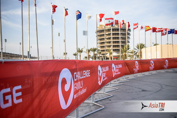 The inaugural Challenge Bahrain took place on December 6th 2014 and will be the final race of the Triple Crown in 2015
